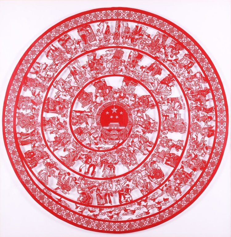 Chinese paper carving
