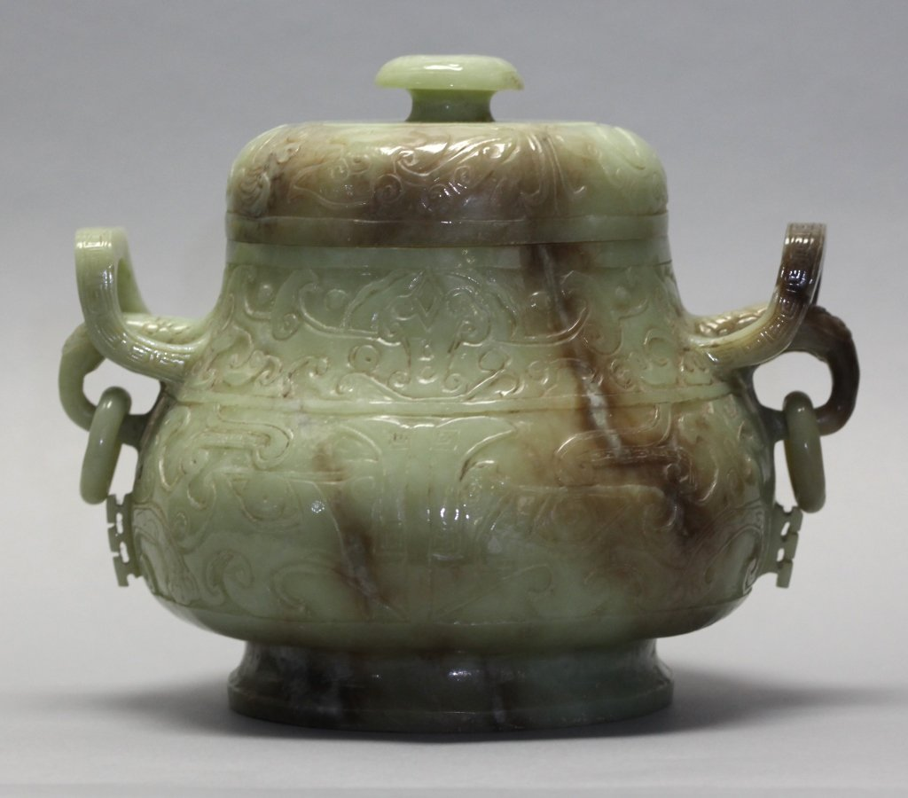 large Chinese nephrite jade jar w/ cover - 2