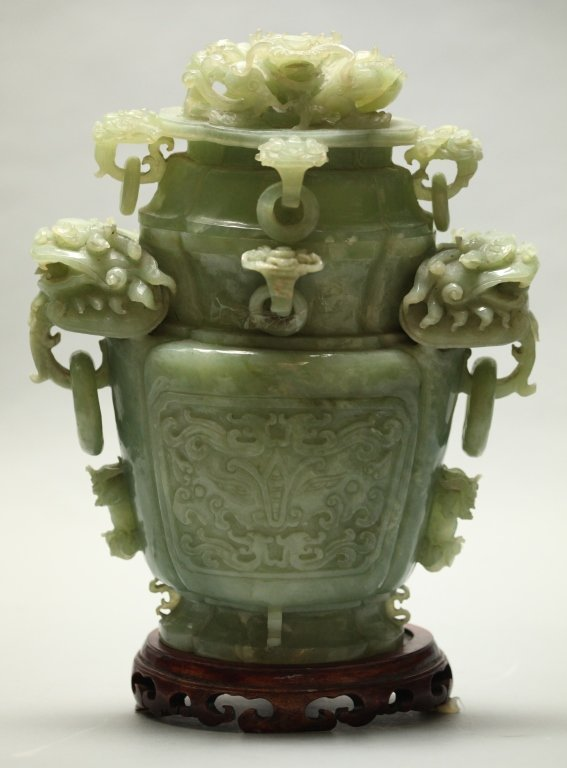carved Chinese jade/stone cover vase