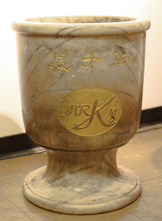 classical-style marble vase