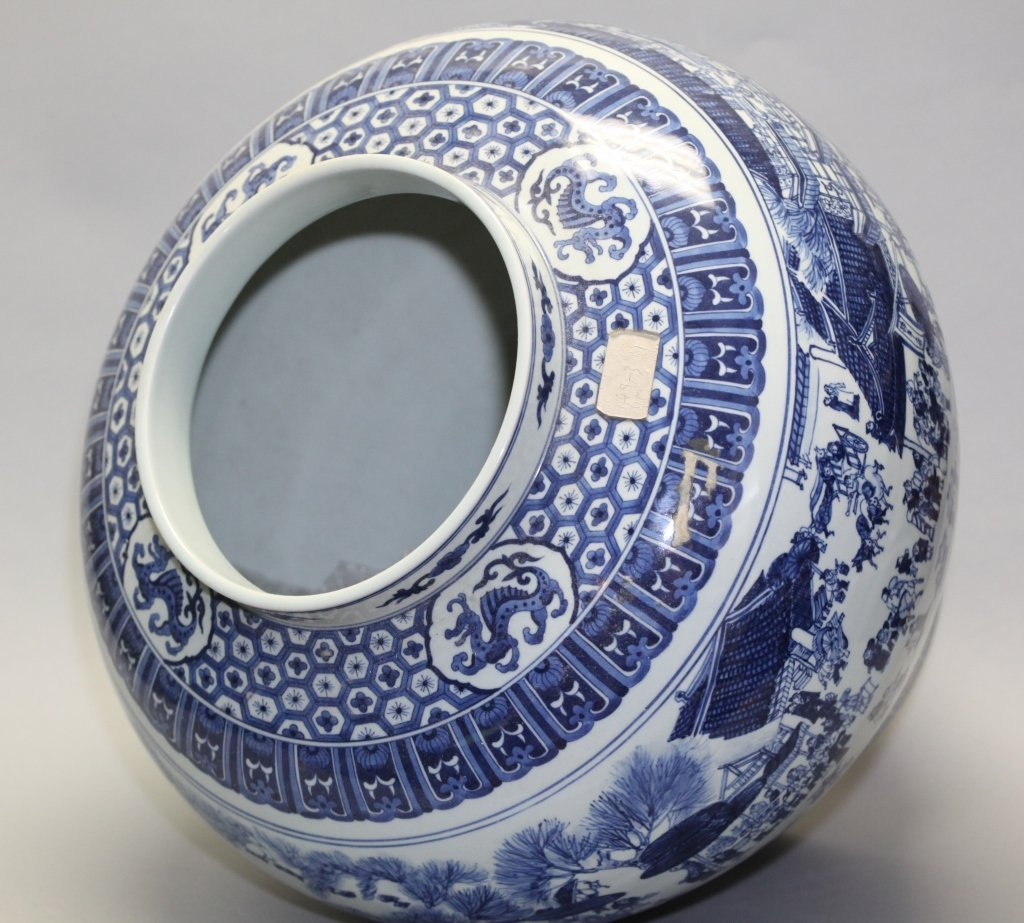 large Chinese blue & white porcelain jar - 4