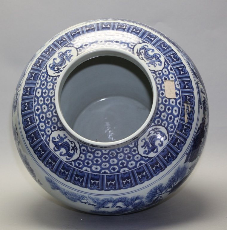 large Chinese blue & white porcelain jar - 5