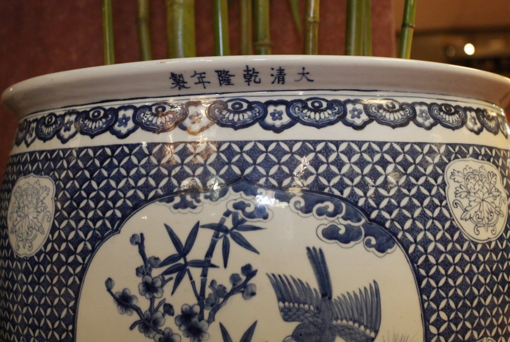 pair of Chinese blue & white porcelain fishbowls - 6