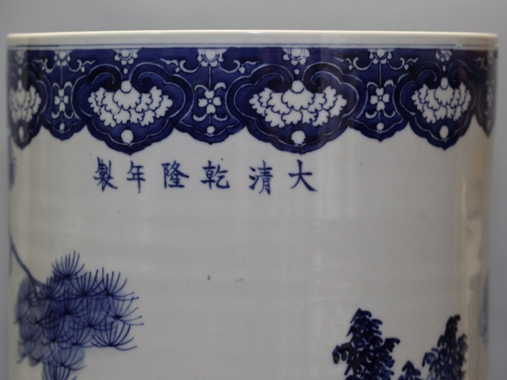 Chinese blue & white porcelain umbrella stand - 5