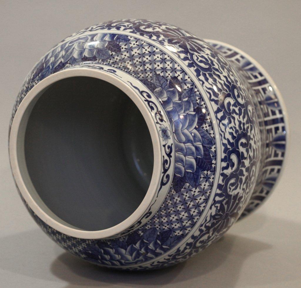 Chinese blue & white porcelain baluster jar - 4