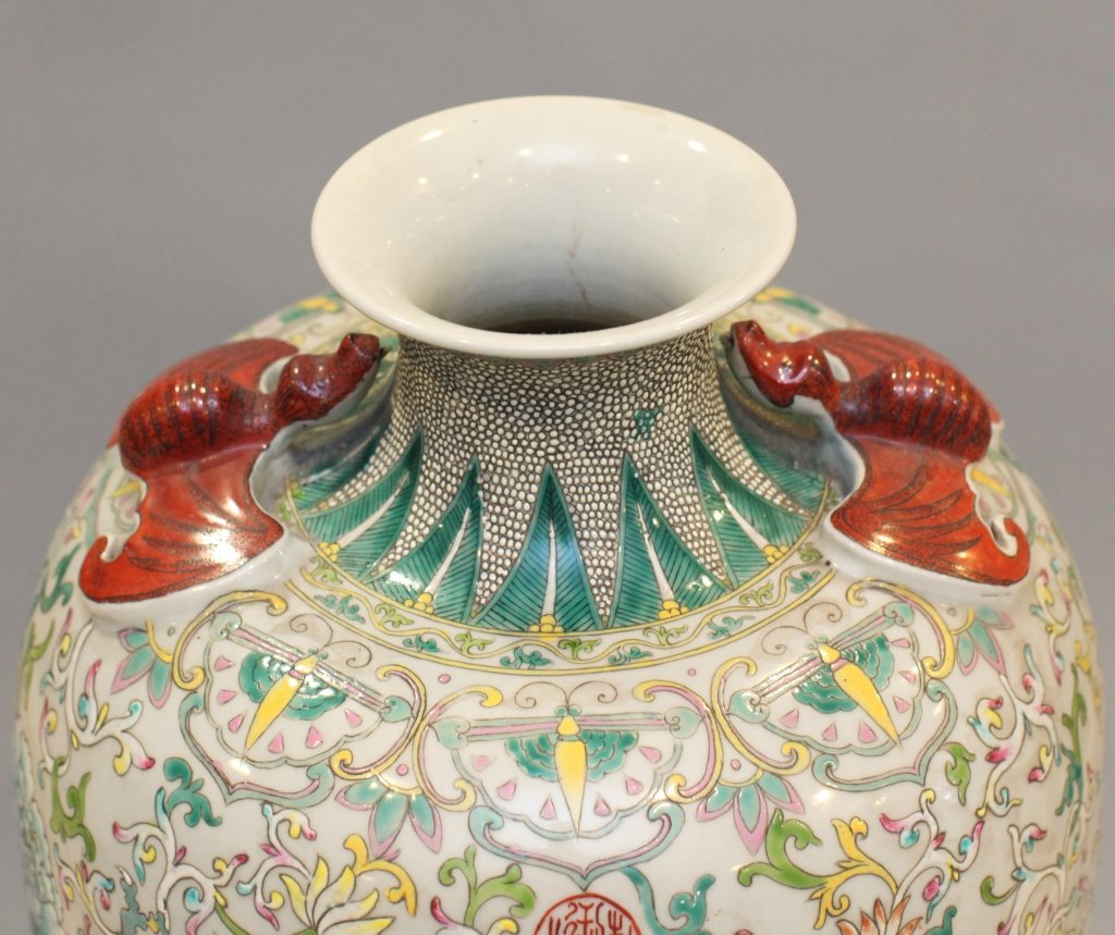 large Chinese multicolor porcelain meiping - 3