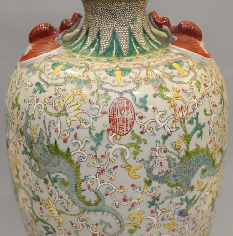 large Chinese multicolor porcelain meiping - 4