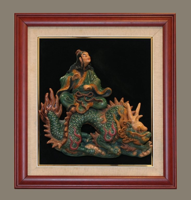 framed Chinese ceramic roof tile of an immortal