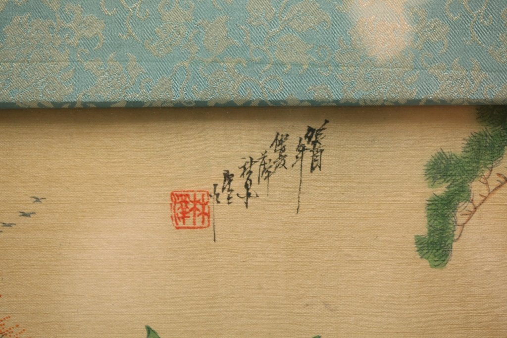 framed Chinese painting on silk - 3