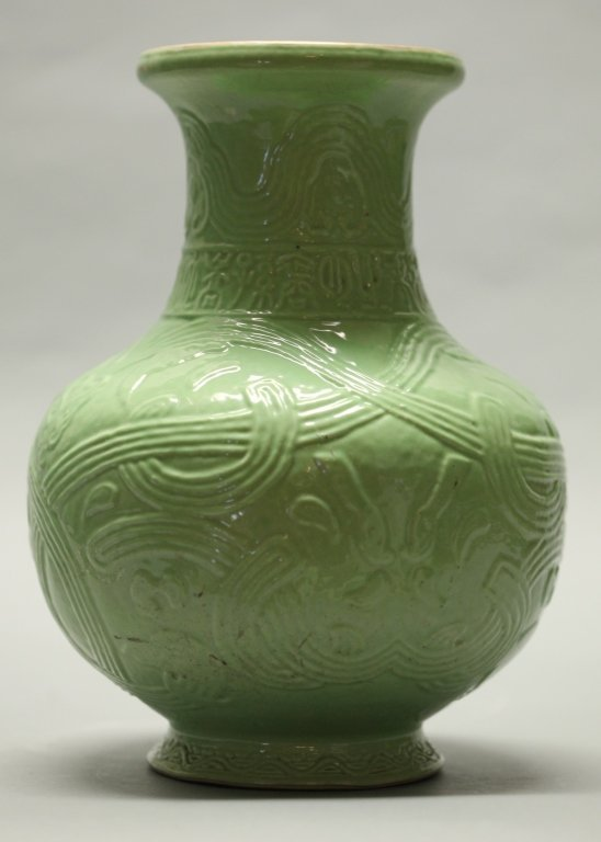 Chinese green glazed archaistic motif vase, Qing