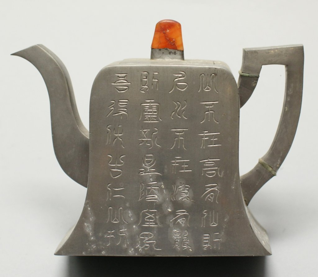 group of four Chinese pewter teapot items - 3