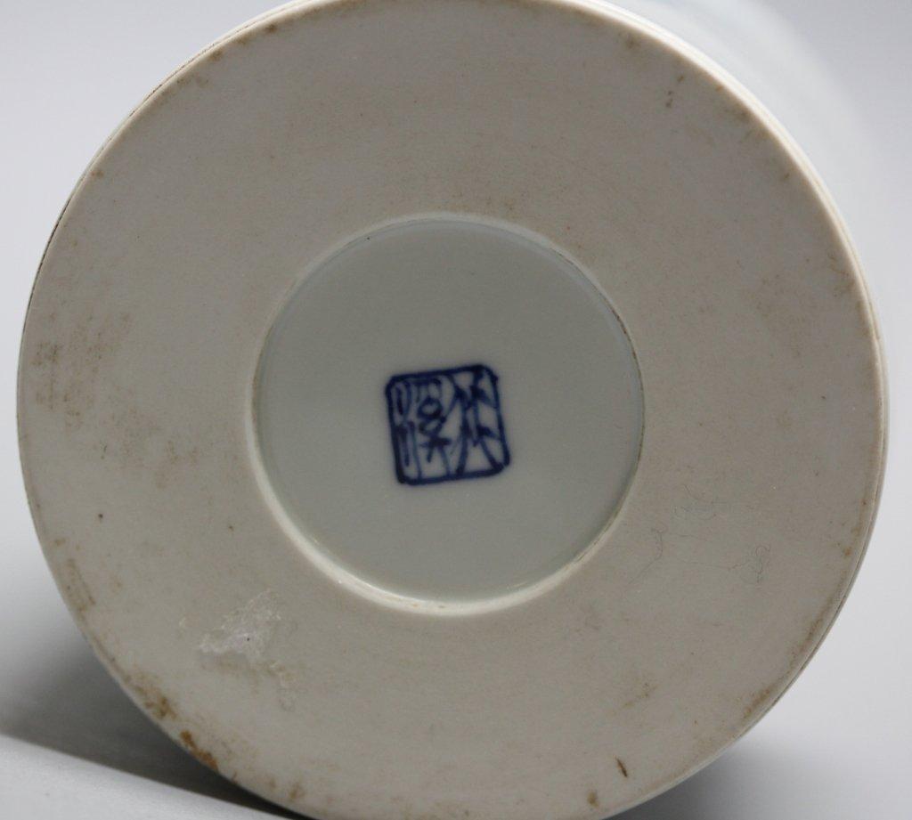 Chinese blue & white porcelain brushpot - 3