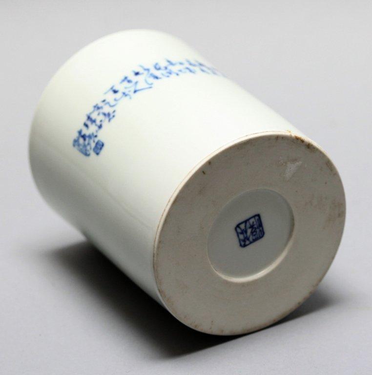Chinese blue & white porcelain brushpot - 4