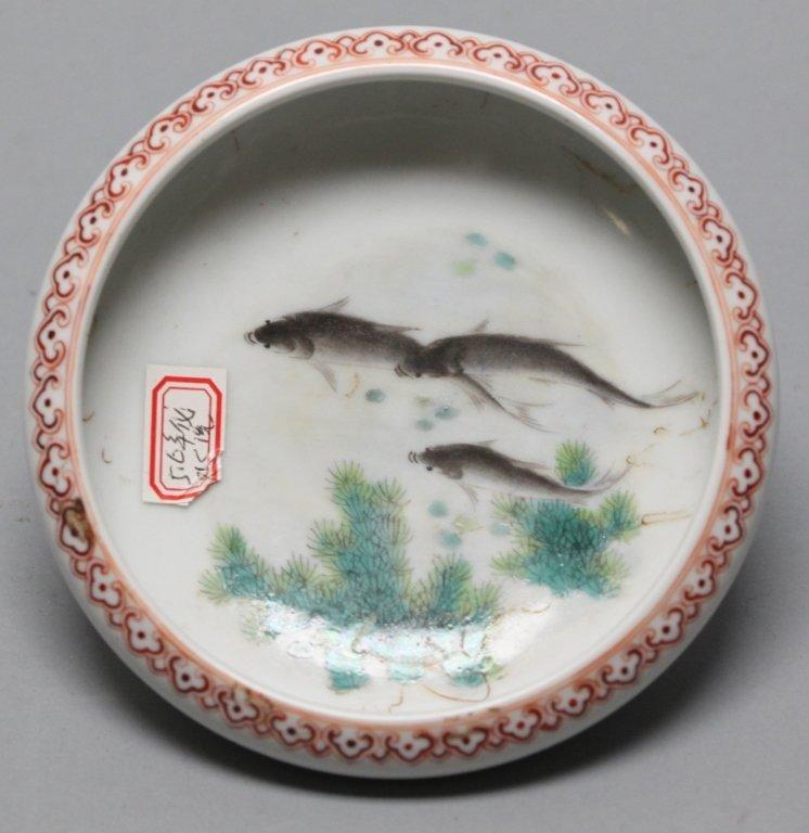 Chinese porcelain brushwasher w/ fish motif