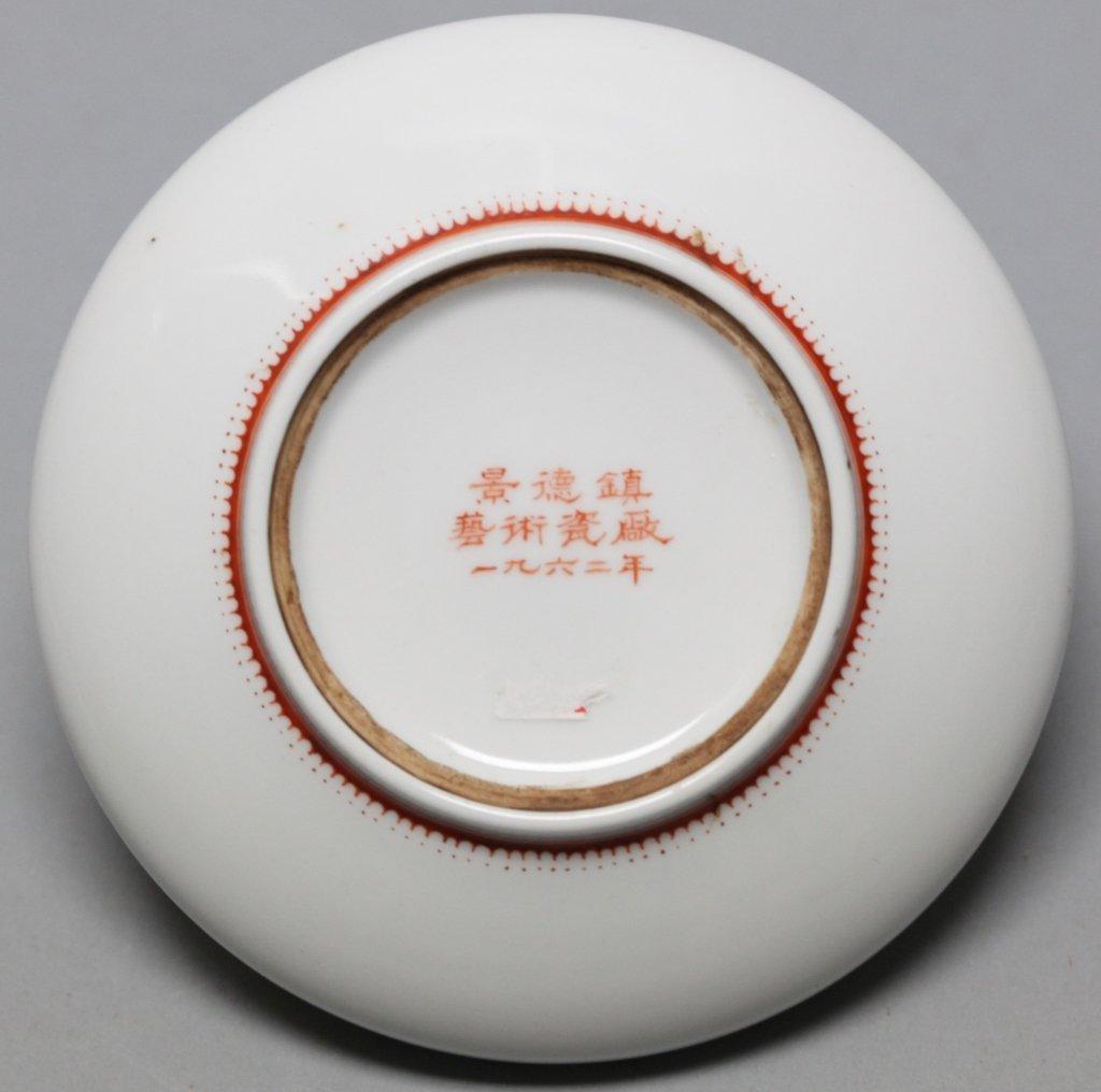 Chinese porcelain brushwasher w/ fish motif - 2