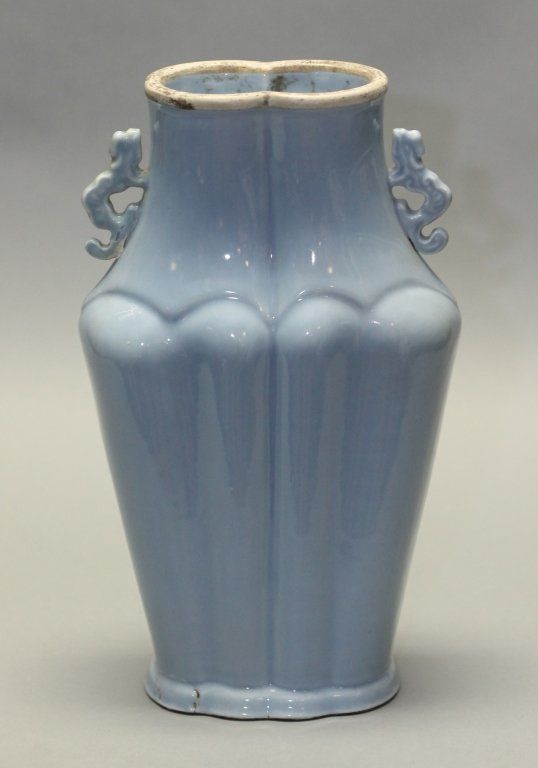 Chinese two handled lobed vase, late Qing dynasty