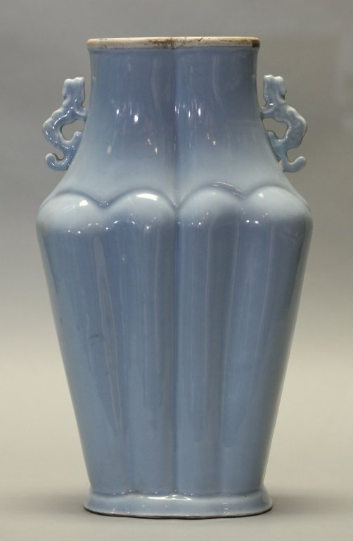 Chinese two handled lobed vase, late Qing dynasty - 5