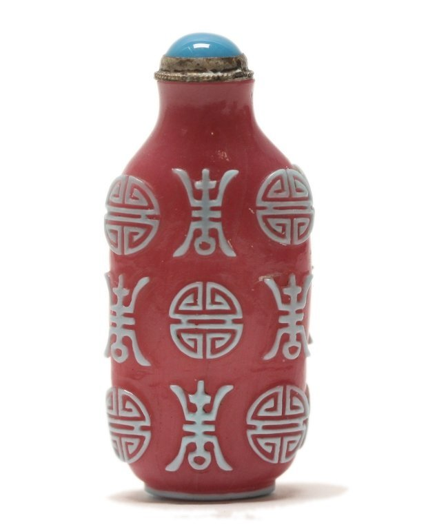 Chinese pale turquoise overlay pink glass snuff bottle