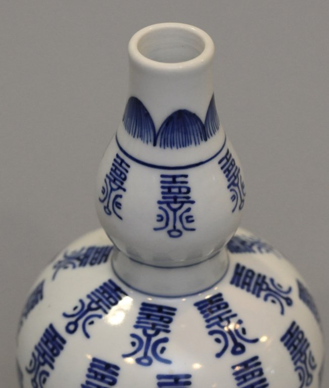 Chinese double gourd porcelain vase - 3