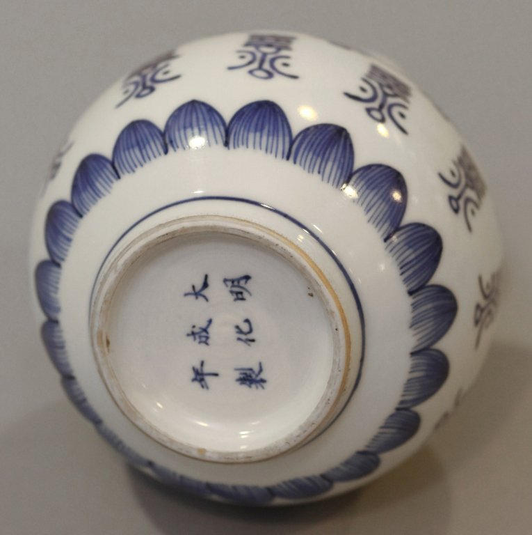 Chinese double gourd porcelain vase - 5