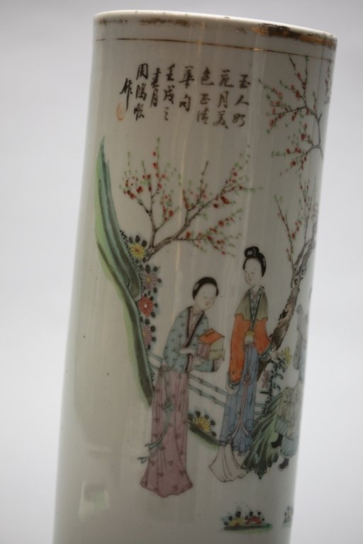 two Chinese porcelain hat stands, Republican period - 7