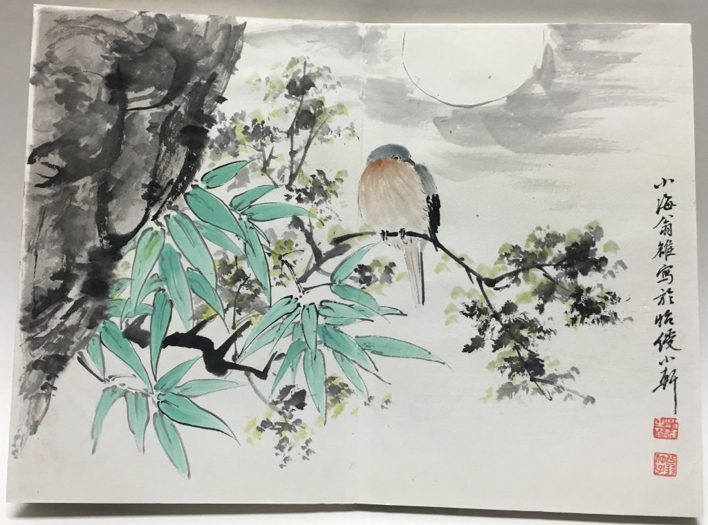 album of Chinese watercolors - 3