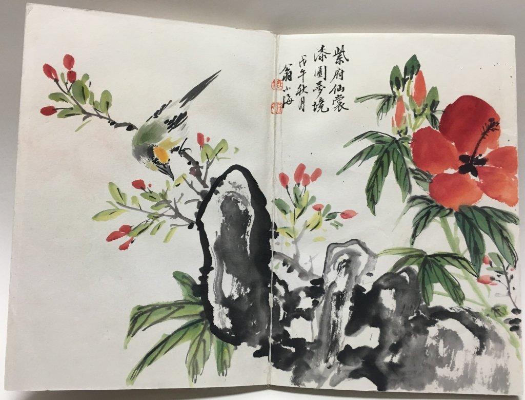 album of Chinese watercolors - 4