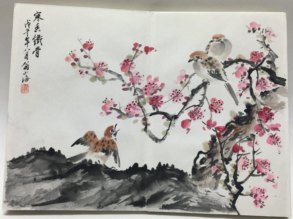 album of Chinese watercolors - 5