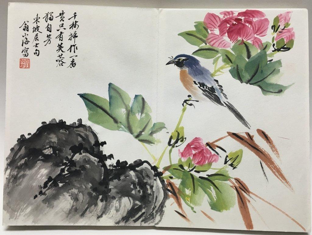 album of Chinese watercolors - 6