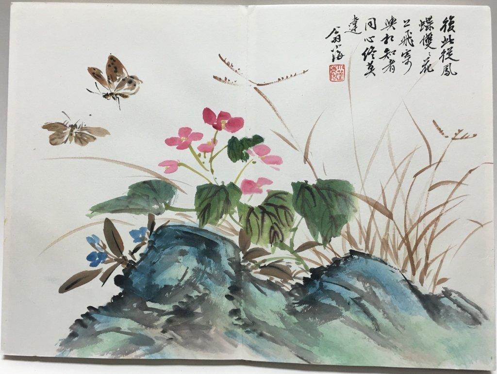 album of Chinese watercolors - 7