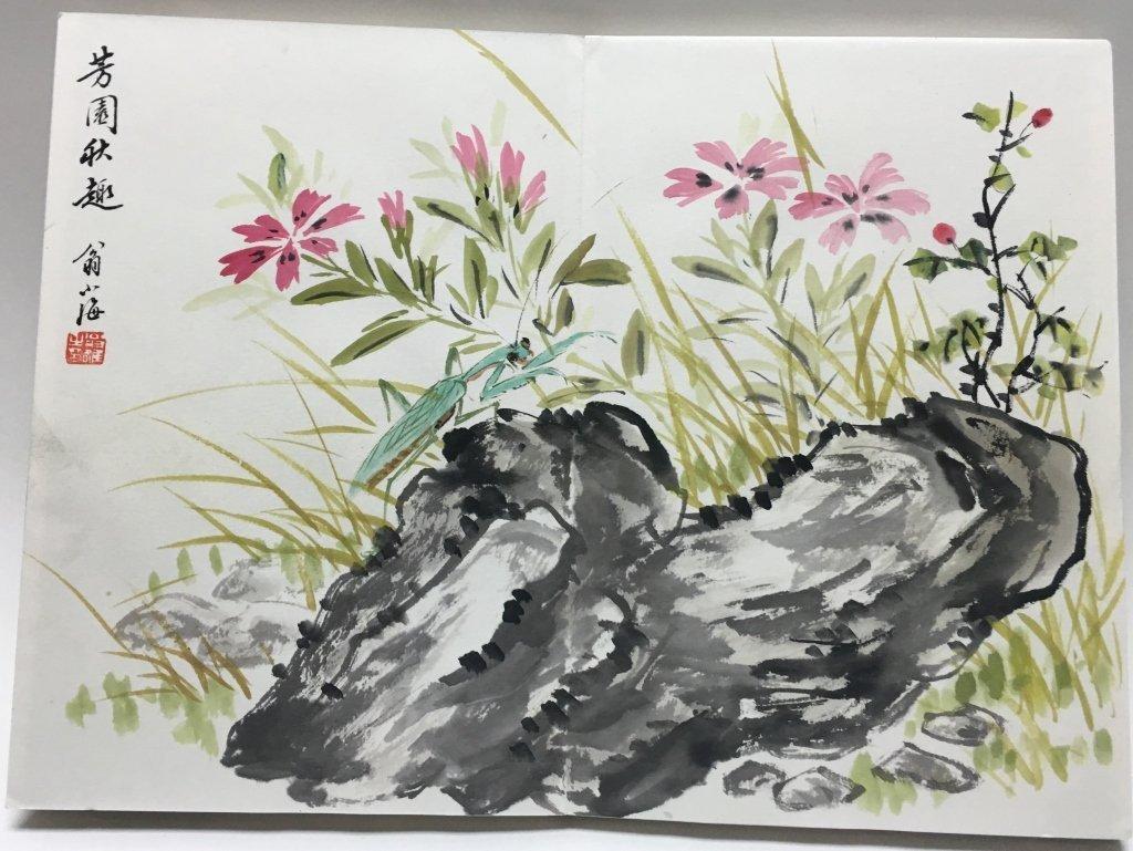 album of Chinese watercolors - 8