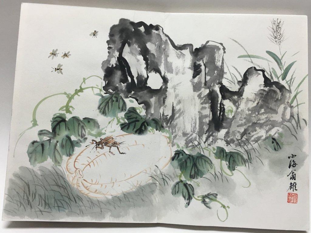 album of Chinese watercolors - 9