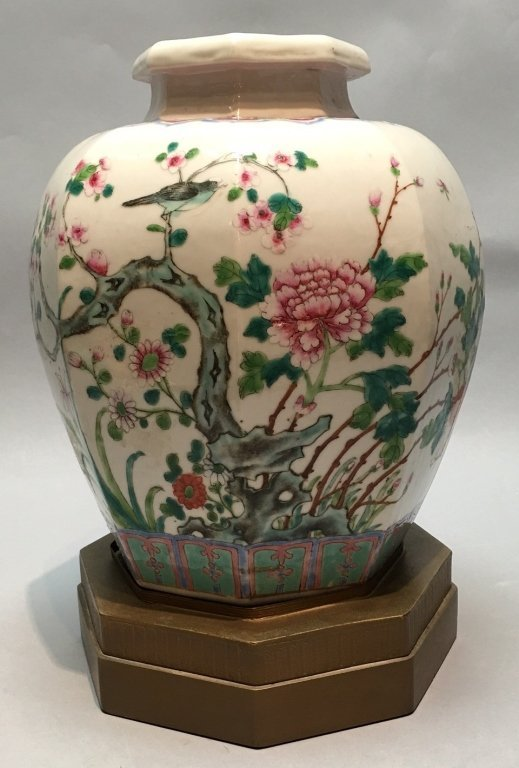 Chinese famille rose porcelain jar, late Qing dynasty