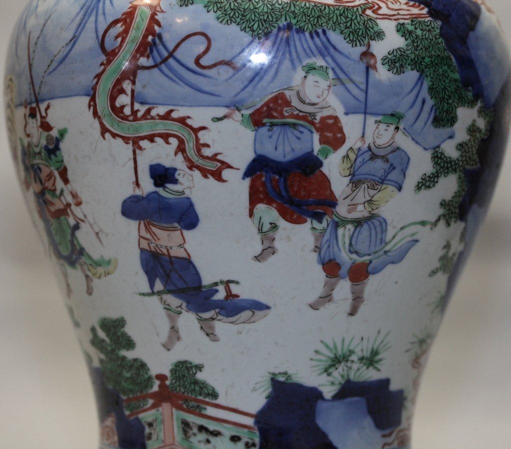 Chinese porcelain wucai jar - 3