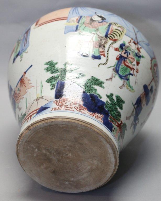 Chinese porcelain wucai jar - 5