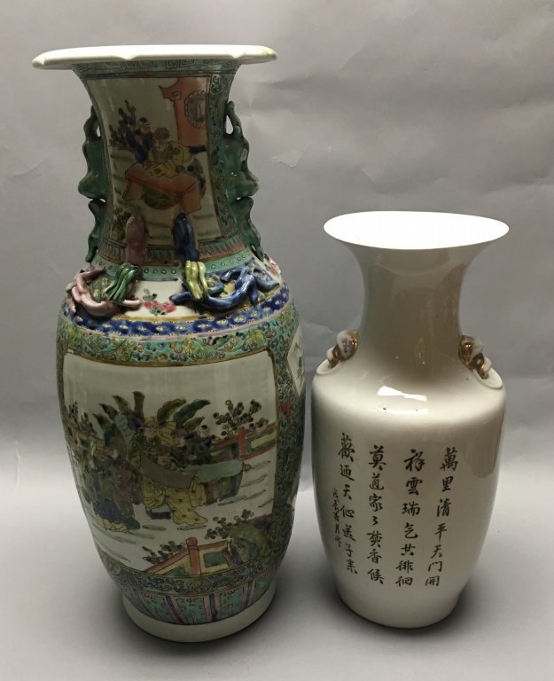 two Chinese porcelain vases - 5