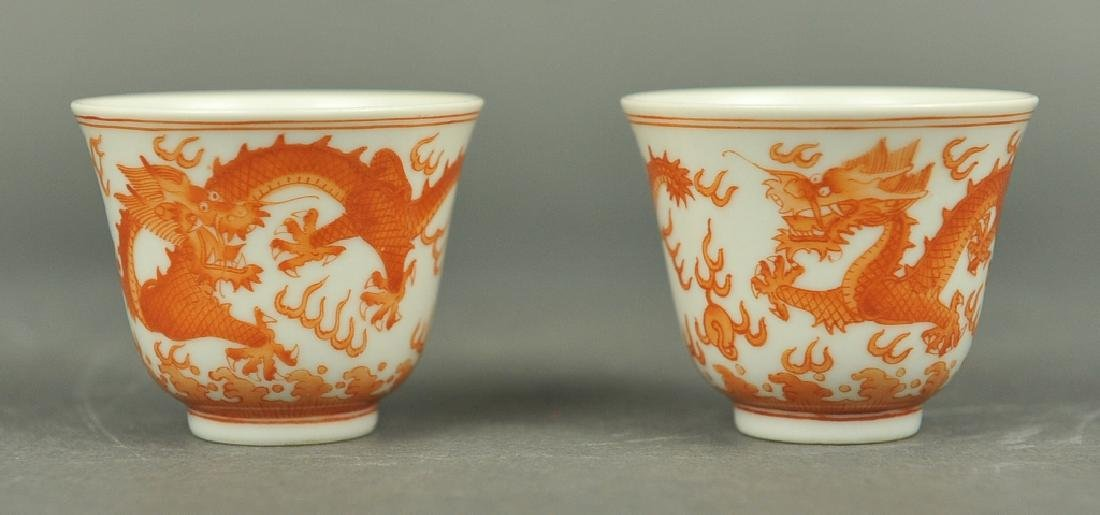 pair of Chinese porcelain cups w/ dragon motif