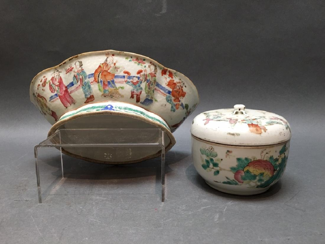 2 Chinese famille rose porcelain items, Qing dynasty