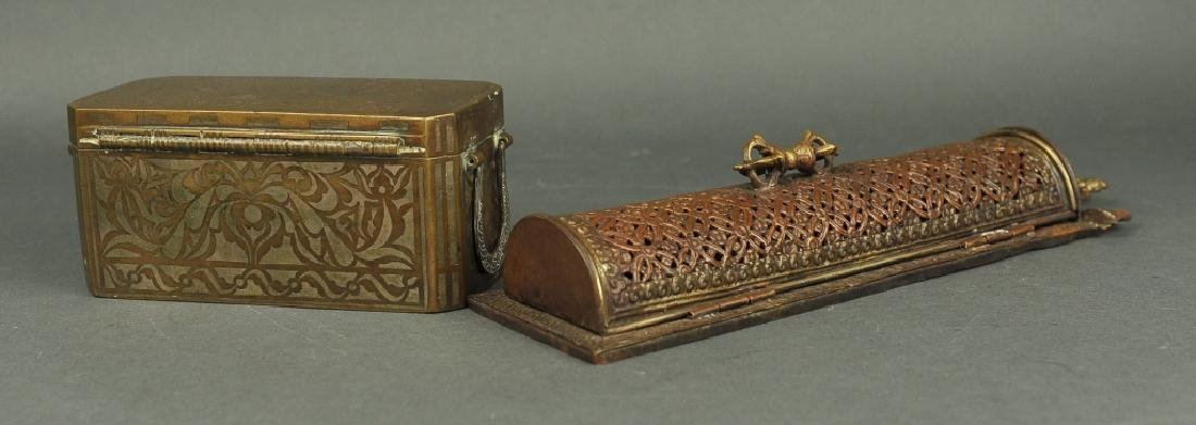 2 Chinese bronze items (1 censer, 1 box)