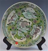 Chinese famille verte porcelain charger, Qing dynasty