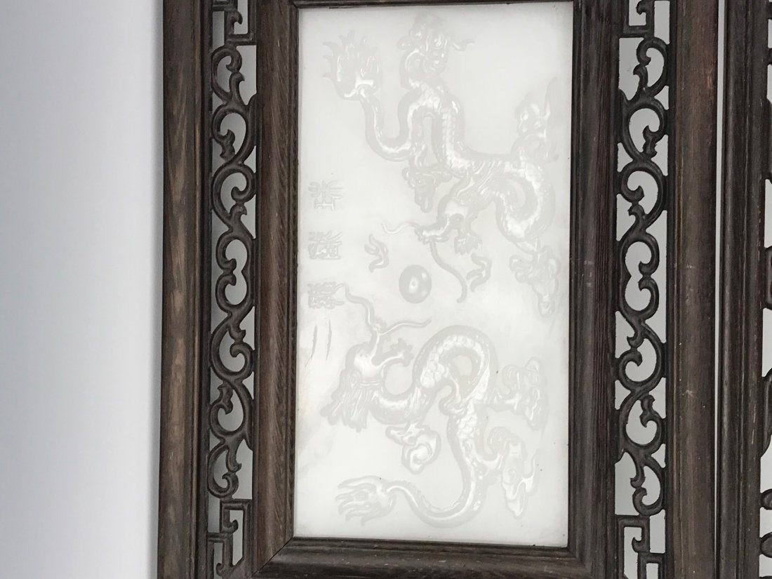 CHINESE WHITE JADE AND CARVED WOOD TABLE SCREEN - 2
