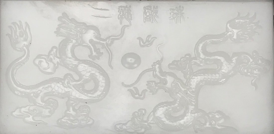 CHINESE WHITE JADE AND CARVED WOOD TABLE SCREEN - 3