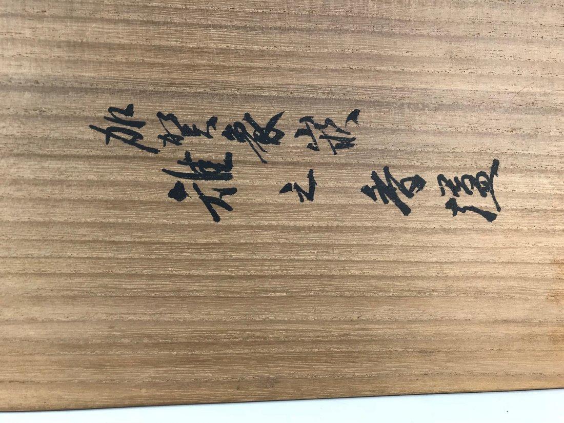 A LARGE SILVER INLAID JAPANESE BRONZE BIRD BOX - 6