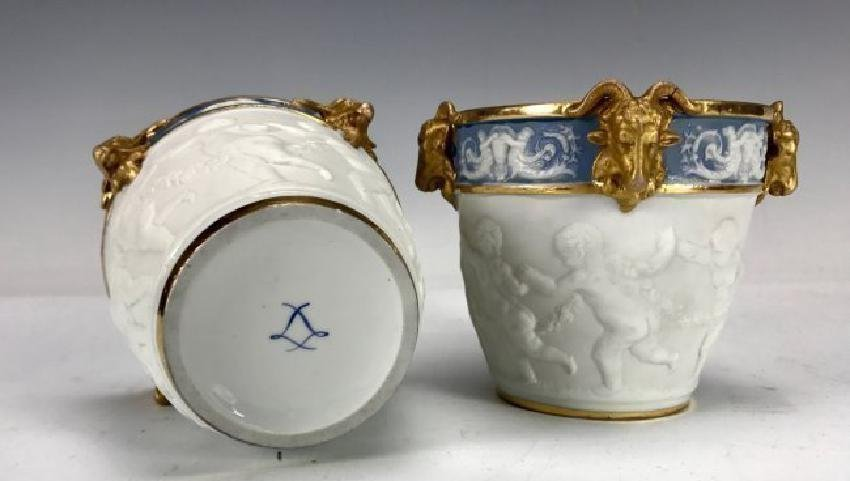 PAIR OF FRENCH SEVRES STYLE CACHE POTS CIRCA 1900 - 2