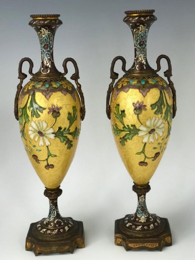 A PAIR OF 19TH C. SEVRES AND CHAMPLEVE ENAMEL VASES