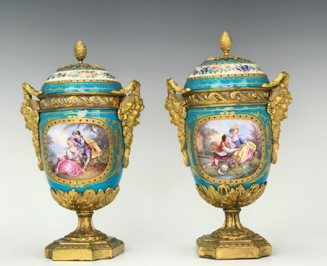 PAIR OF JEWELLED SEVRES PORCELAIN VASES