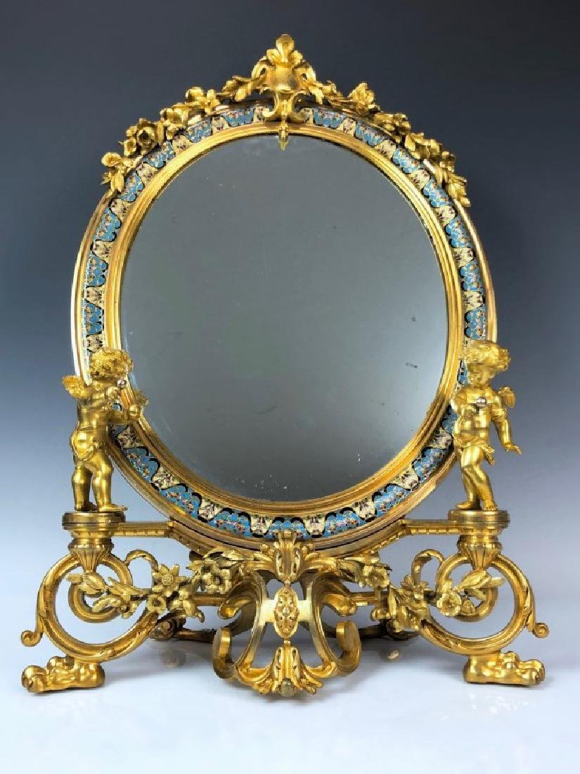 A PALATIAL FRENCH CHAMPLEVE ENAMEL MIRROR