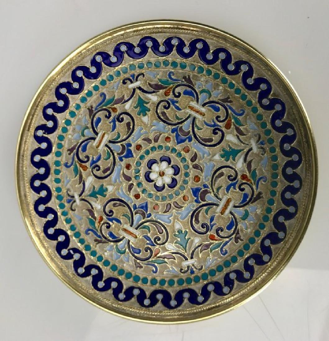 19TH C. RUSSIAN ENAMEL SALT AND MATCHING PLATE - 2