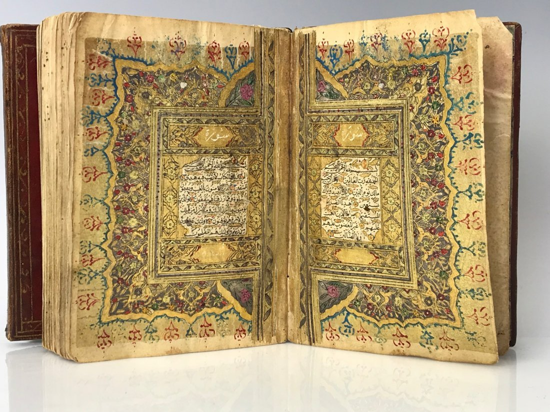 TURKISH KORAN OSMAN PERIOD