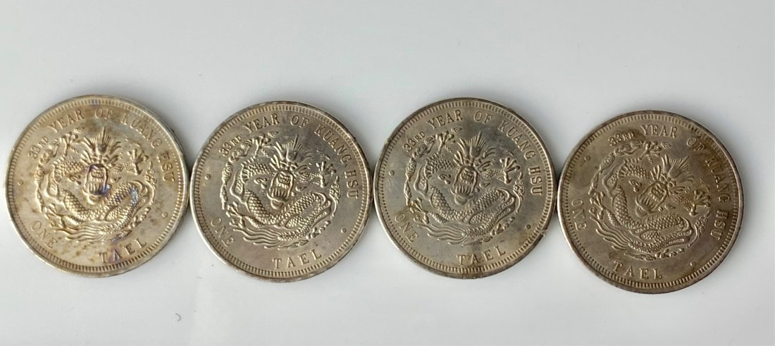 SET OF 4 CHINESE SILVER COINS